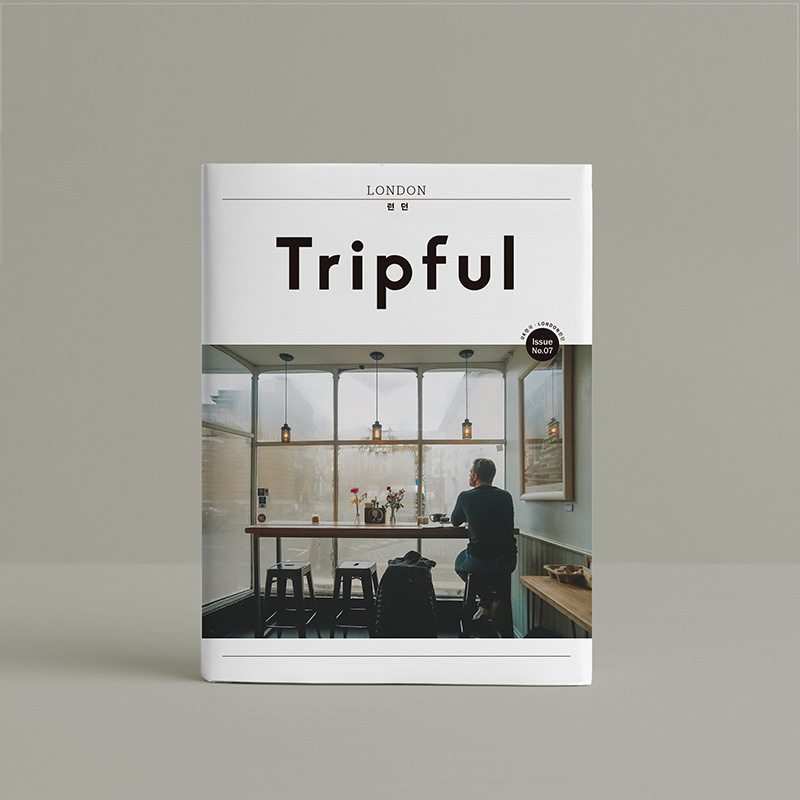 Tripful  런던  Issue No.07