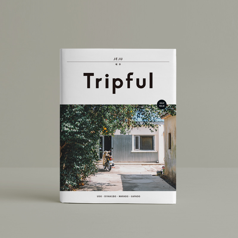 Tripful 제주 Issue No.18