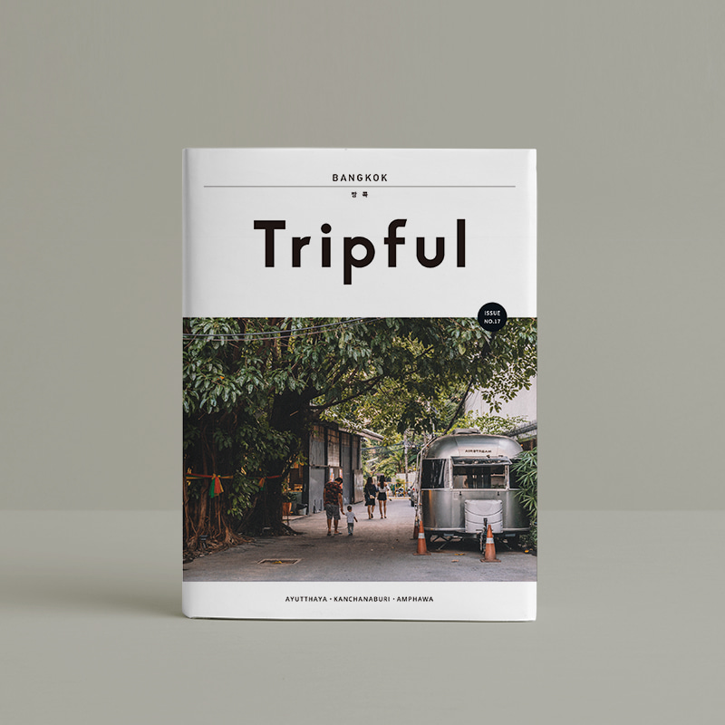 Tripful 방콕 Issue No.17