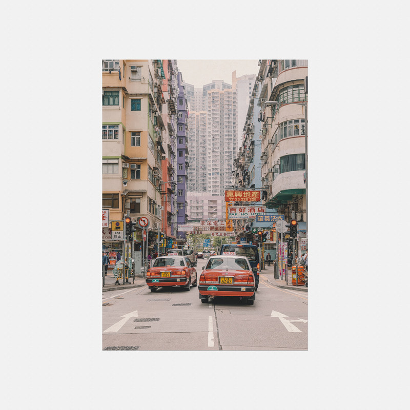 Another Day - Hongkong